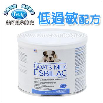 美國貝克PetAg 賜美樂頂級羊奶粉