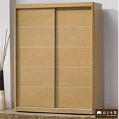 《日本直人木業》FREA原木生活150CM衣櫥