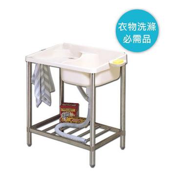 ★結帳現折★聯德爾 ABS組合式洗衣水槽(76公分)