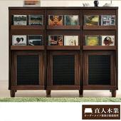 《日本直人木業》北歐生活-多功能收納櫃