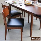 《日本直人木業》生活美學實木餐椅(雅典氣質胡桃色)