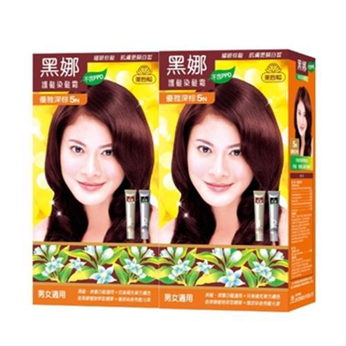 黑娜 護髮染髮霜-優雅深棕5N((40g*2)*2入/組)