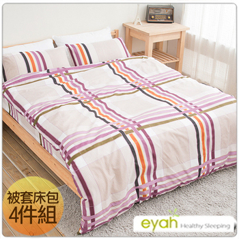 eyah 台灣100%綿柔蜜桃絨雙人床包被套4件組-B(LS-格蘭布妮)