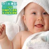《AGAPE亞加貝》100%防螨、防水、透氣、全功能保潔墊-單人3.5尺SGS國際認證(3.5尺防水)