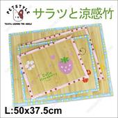 《PetStyle》天然碳化卡通竹蓆涼墊L(粉紅草莓L)