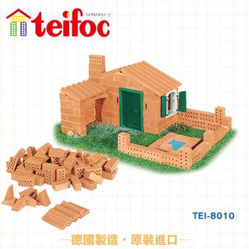 德國teifoc DIY益智磚塊建築玩具(TEI8010)