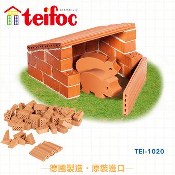 德國teifoc DIY益智磚塊建築玩具(TEI1020)