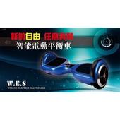 《Hi-WELL》電動智能平衡車 6吋(卡夢紫)