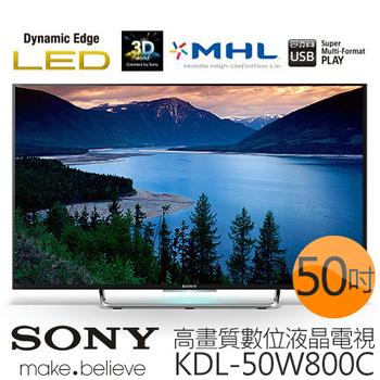 SONY 新力 50吋 高畫質 數位液晶電視(KDL-50W800C)