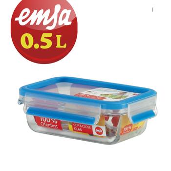 德國EMSA 專利上蓋無縫頂級金剛玻璃保鮮盒德國原裝進口-保固30年(0.5L)