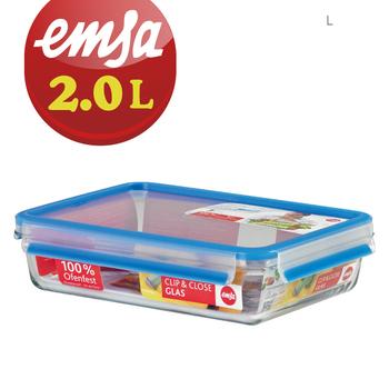 德國EMSA 專利上蓋無縫頂級金剛玻璃保鮮盒德國原裝進口-保固30年(2.0L)