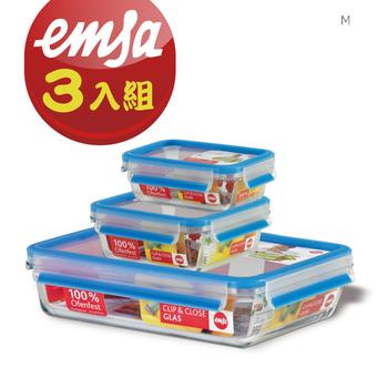 德國EMSA 專利上蓋無縫頂級金剛玻璃保鮮盒德國原裝進口-保固30年(0.5/0.9/2.0L 超值三件組)