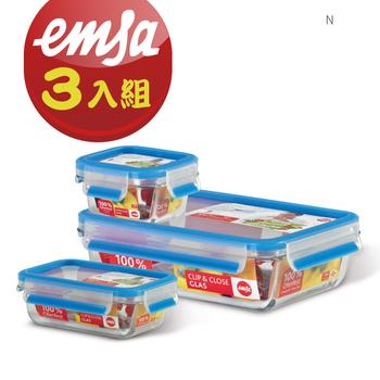 德國EMSA 專利上蓋無縫頂級金剛玻璃保鮮盒德國原裝進口-保固30年(0.2/0.5/1.3L 超值三件組)