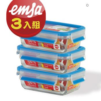 德國EMSA 專利上蓋無縫頂級金剛玻璃保鮮盒德國原裝進口-保固30年(0.5L*3-超值三件組)