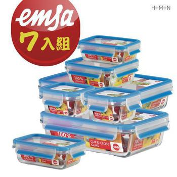 德國EMSA 專利上蓋無縫頂級金剛玻璃保鮮盒德國原裝進口-保固30年(超值七入組)