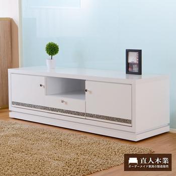 《日本直人木業》CARO白色美學120公分電視櫃