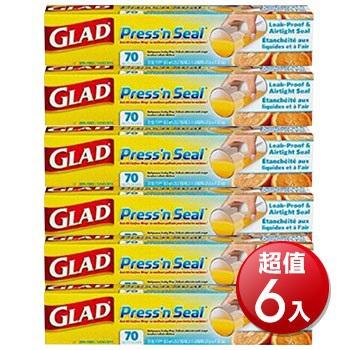 美國GLAD 多功能神奇密封保鮮膜(超值6入)
