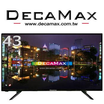 DECAMAX 43型LED液晶顯示器(DM-43T6D7)+數位視訊盒(43型LED液晶顯示器)