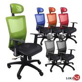 《LOGIS》霆諾特選舒適腰枕全網電腦椅/辦公椅/主管椅6色(藍)