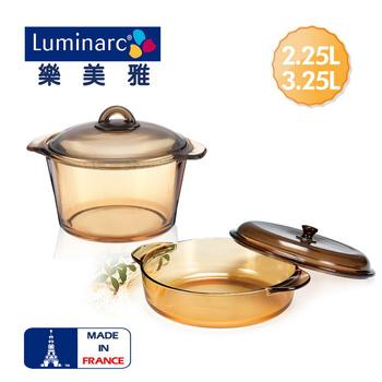 法國樂美雅 Pyroflam 2.25L微晶透明鍋 + Blooming 3.25L微晶透明鍋(ARC-P225+B32)