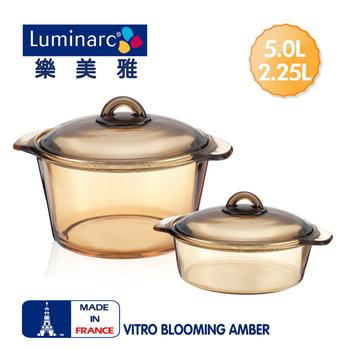 法國樂美雅 Blooming 微晶透明鍋具組2.25L+5.0L(ARC-B22+B50)