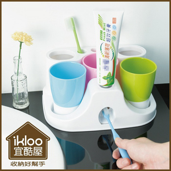ikloo 懶人擠牙膏器&牙刷杯架組