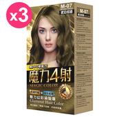 《魔力4射》魅力幻彩染髮霜-M07琥珀棕綠(3入/組)