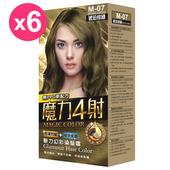 《魔力4射》魅力幻彩染髮霜-M07琥珀棕綠(6入/組)