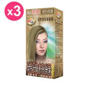 《柔蝶》自然色彩染髮霜-琥珀棕綠(3入/組)