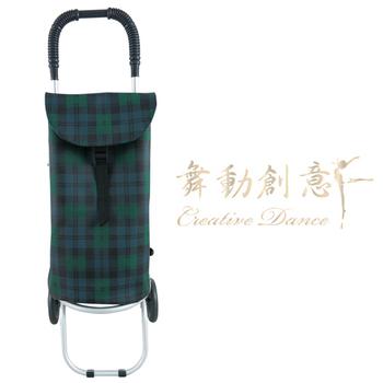 《舞動創意》時尚英倫風摺疊靜音購物車(軍綠色)