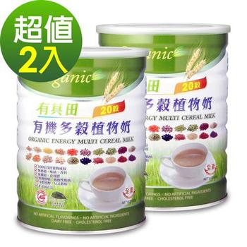 有其田 有機多穀植物奶-增量組(有糖x2罐)(900g/罐)
