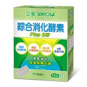 《三多》綜合消化酵素膠囊(0.6公克/粒,60粒/盒)