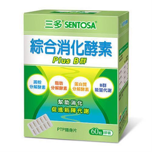 三多 綜合消化酵素膠囊(0.6公克/粒,60粒/盒)