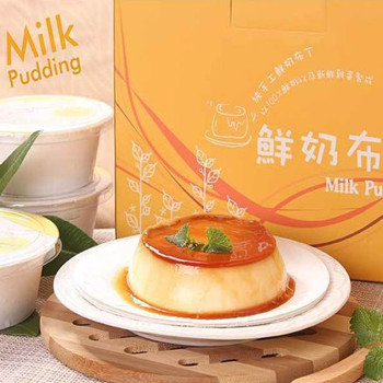 康鼎食品 100%鮮奶布丁禮盒8入裝(1盒)