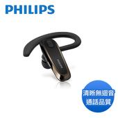 《PHILIPS 飛利浦》入耳式藍牙耳機SHB1700(SHB1700)