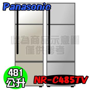 國際牌 481L三門變頻電冰箱 NR-C485TV(琥珀金N)