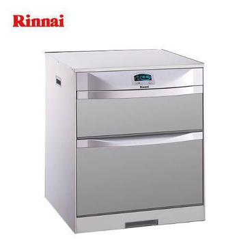 林內 RKD-4551 落地式烘碗機 45cm(銀色-45CM)