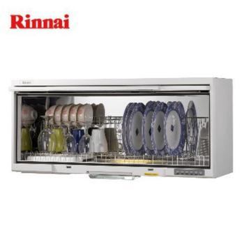 林內 RKD-190UV UV型紫外線殺菌懸掛式烘碗機 90cm(烤漆白-90CM)