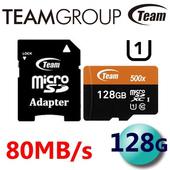 《TEAM 十銓》microSDXC UHS-I U1 C10 80MB/s 高速記憶卡 附SD轉卡 128G