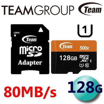 TEAM 十銓 microSDXC UHS-I U1 C10 80MB/s 高速記憶卡 附SD轉卡 128G