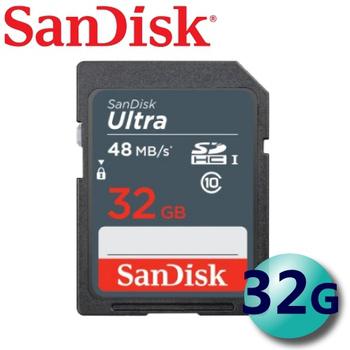 SanDisk 代理商公司貨 Ultra UHS-I Class10 48MB/s SDHC 記憶卡 32G