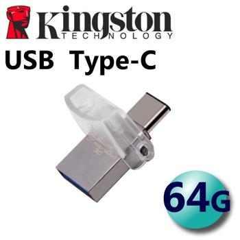 《金士頓 Kingston》64GB DataTraveler microDUO 3C USB3.1 Type-C 兩用隨身碟 (DTDUO3C)