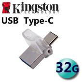 《金士頓 Kingston》32GB DataTraveler microDUO 3C USB3.1 Type-C 兩用隨身碟 (DTDUO3C)
