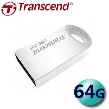 創見 Transcend JetFlash710 64G USB3.0 金屬迷你 隨身碟 (JF710)(銀色)