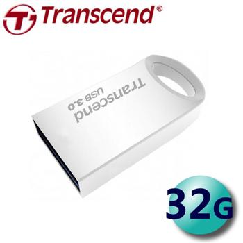 創見 Transcend JetFlash710 32G USB3.0 金屬迷你 隨身碟 (JF710)(銀色)