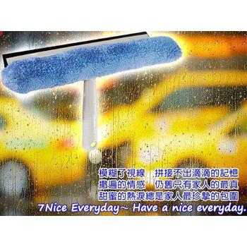 ★結帳現折★7-nice 奇麗屋-魔刷大補充頭(單一規格)