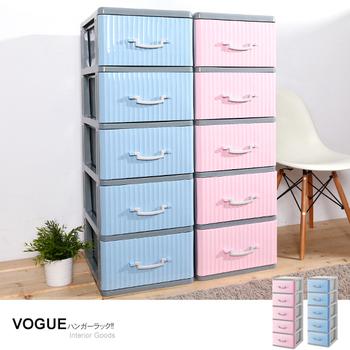MR.BOX 荷風 DIY組裝式 五層收納櫃 兩色可選(粉色)