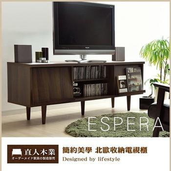 日本直人木業 簡約美學北歐收納電視櫃