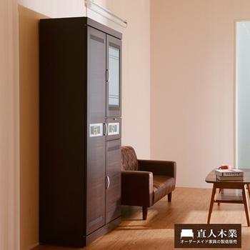 日本直人木業 3尺星星BRACE高鞋櫃