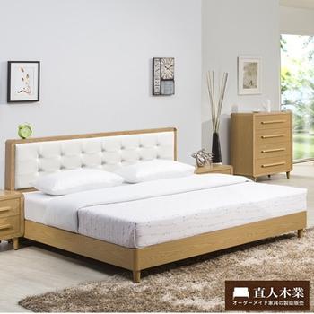 日本直人木業 5尺標準雙人-FREA平面原木生活床組